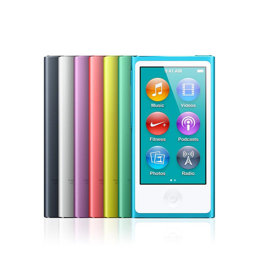iPod nano#mcell1 span{display:none;}