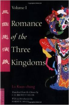 Image For Romance of the Three Kingdoms- Kuan-Chung Lo