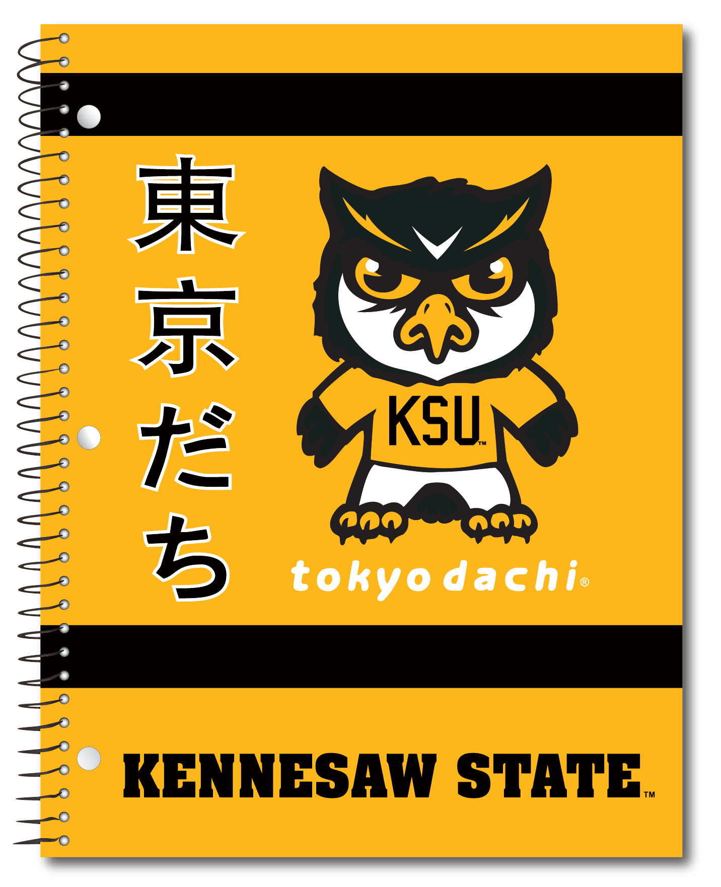 Image For 1-Sub College Ruled Tokyodachi Notebook